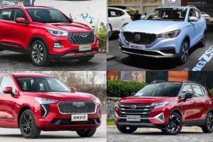 These SUVs could be coming to Malaysia and the Proton X50 should be worried