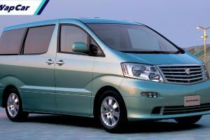 Toyota Alphard – MPV mewah serendah RM 40k, baloi untuk angkat 'second hand'?