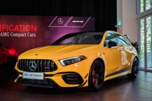 2020 Mercedes-AMG A45 S launched in Malaysia - RM 459,888, cheaper than BMW M2 Competition