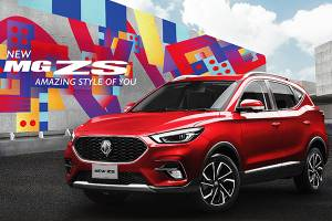 2021 MG ZS facelift launched in Indonesia to persuade buyers against the HR-V