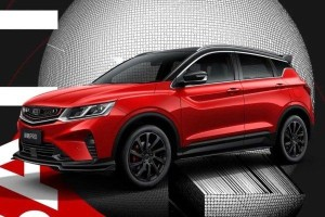 Geely Binyue PRO launching in China, will we get a Proton X50 PRO?