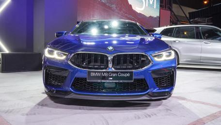 2020 BMW M850i xDrive Gran Coupe Price, Specs, Reviews, Gallery In Malaysia | WapCar