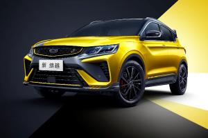 2021 Geely Binyue Pro facelift leaked - X50's cousin gets new looks, bigger 12.3 inch headunit