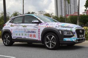 Rebiu: Hyundai Kona 2020, alternatif kepada Proton X50 dan Honda HR-V
