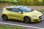 Honda CR-Z trademarked, but maybe you shouldn't get too excited