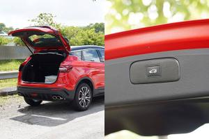 Worth RM 3,500? A closer look at the 2020 Proton X50's accessories package