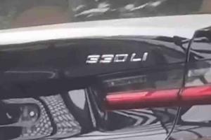 谍照爆料:2021 G28 BMW 3 Series(G20长轴距版)现身大马,330Li即将引进?