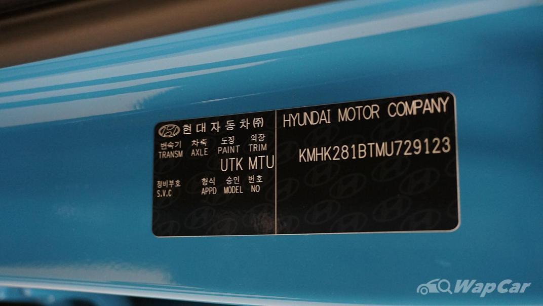 2021 Hyundai Kona 2.0 Active Others 006