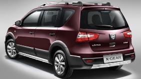 Nissan X-Gear (2018) Exterior 004