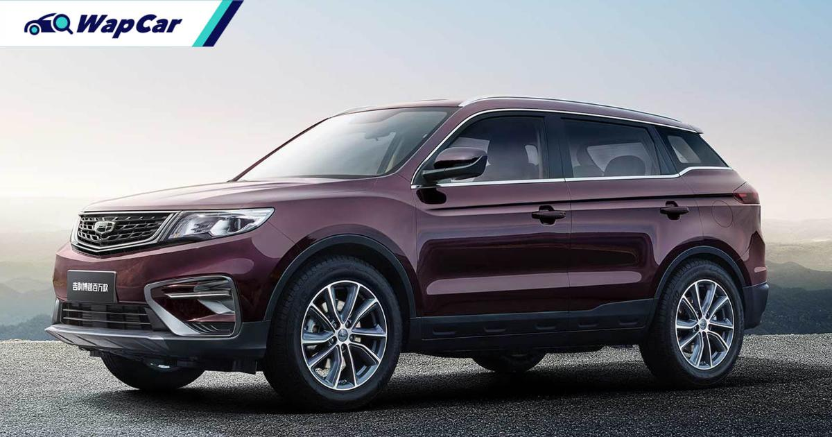 No.1 in Malaysia, how's sales of the Geely Boyue/Proton X70 in China in 2020? 01