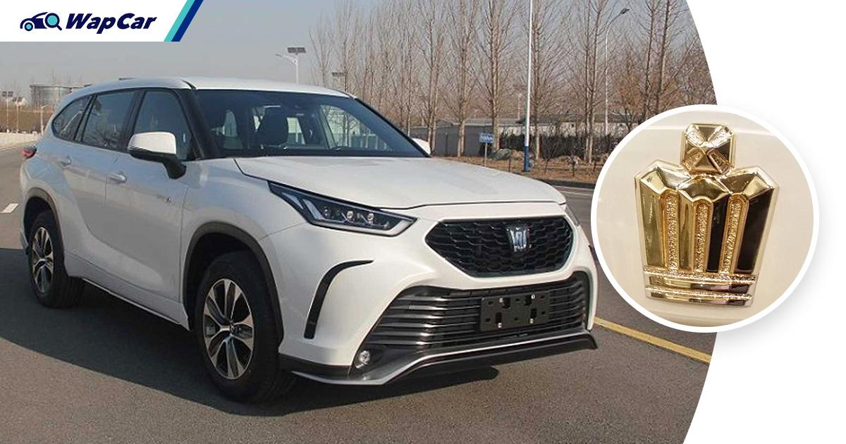 More premium than Harrier, Toyota Crown Kluger leaked by Chinese gov 01