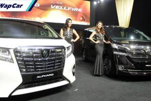 Toyota Alphard generasi baru mungkin dilancarkan pada 2022. Ada GR Alphard?