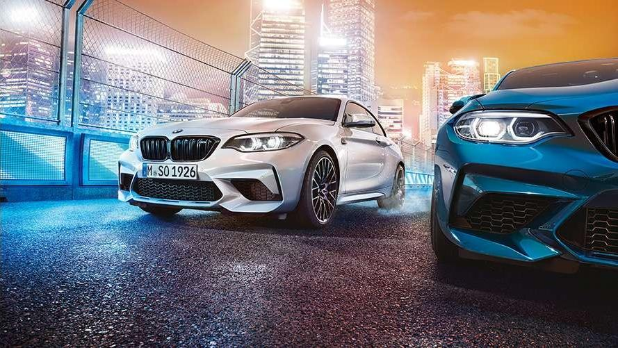 BMW M2 Coupe (2019) Exterior 002