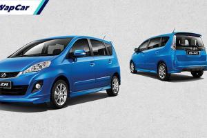 Panduan kereta terpakai: Perodua Alza - varian dan tahun mana untuk dibeli?
