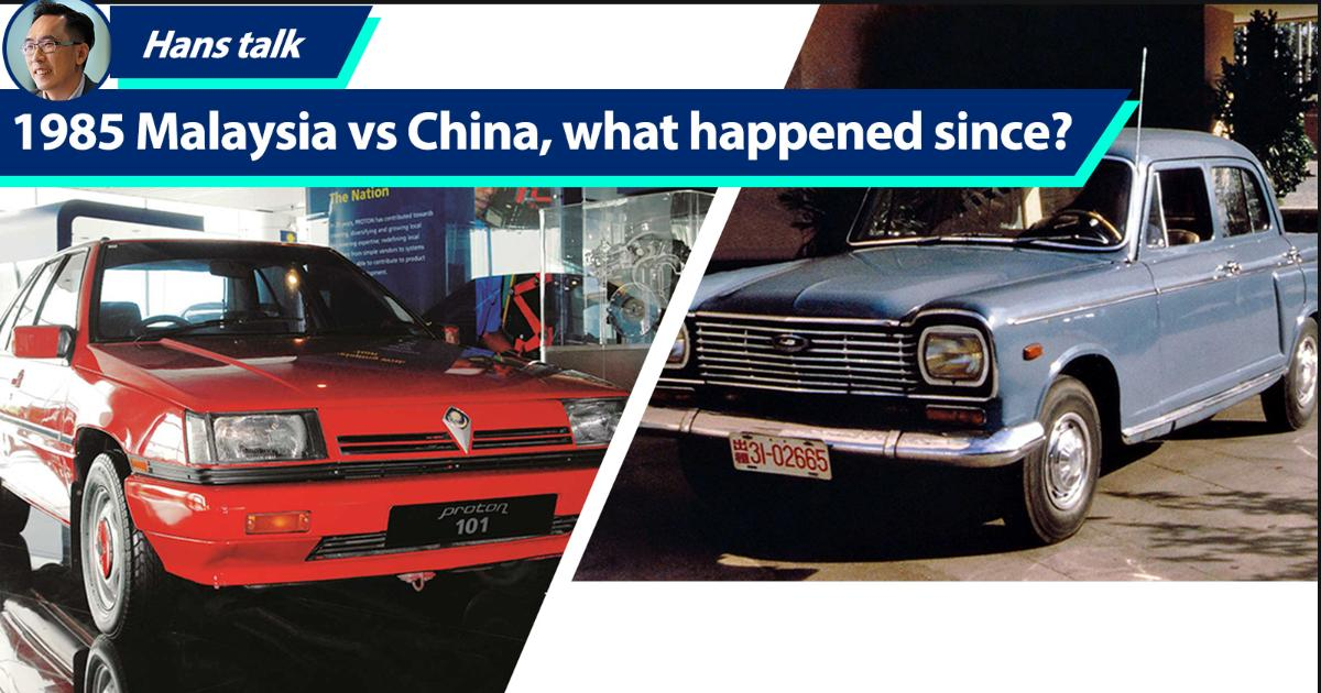 40 years ago China can't even CKD a car, how did they overtake Proton and Perodua? 01