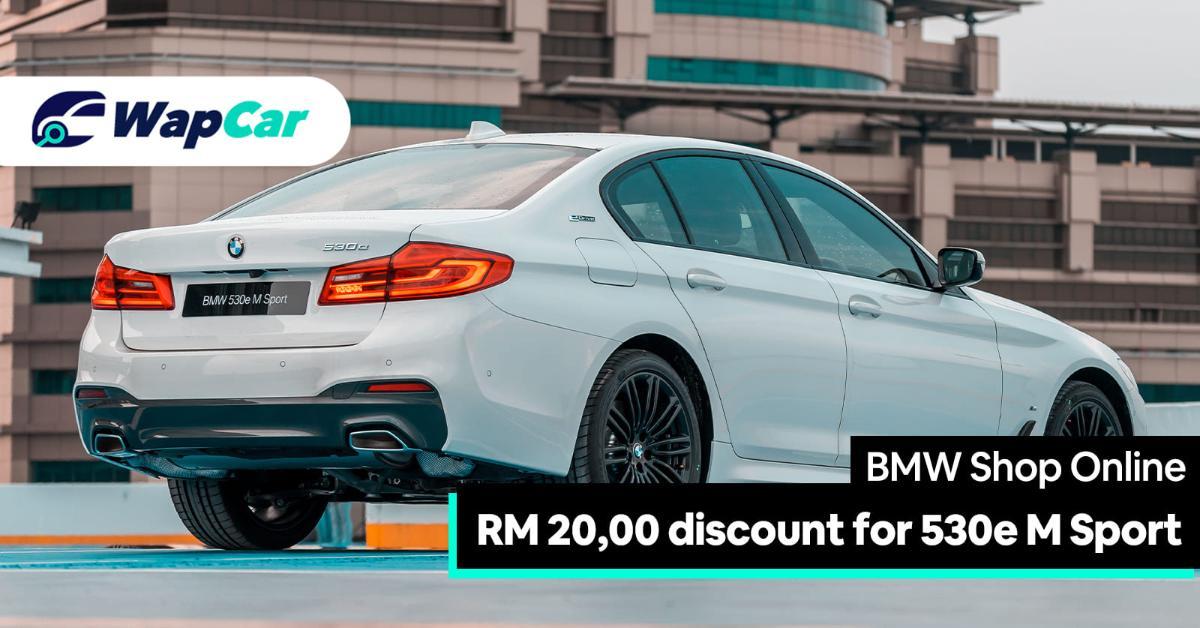 2020 BMW Shop Online