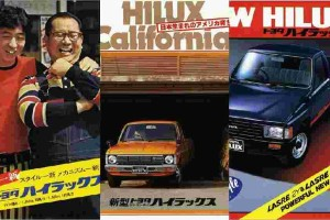 Flashback! Toyota Hilux brochures through the generations