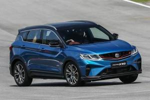 How is this possible? Proton X50 is cheaper than tax-free Honda HR-V