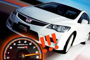 What's so special about VTEC?