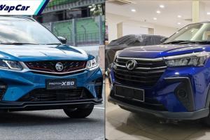 Perodua Ativa – SUV segmen A atau segmen B? Sama macam Proton X50?