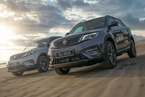 Why the 2020 Proton X70 CKD no longer have an AWD variant?