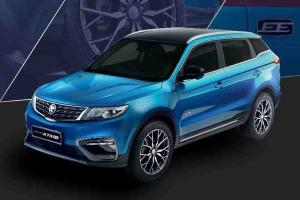 37 units only, 2021 Proton X70 SE to launch in Brunei as the EE - what's EE?