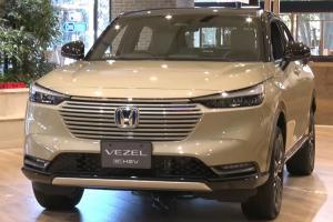 All-new 2021 Honda HR-V, what's new?