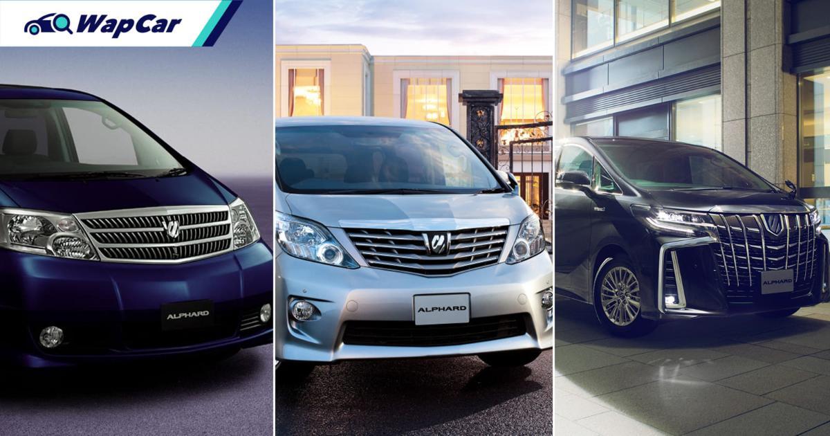 Sejarah Toyota Alphard: Pembangunan yang menjadi raja segala MPV 01