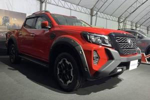 Live Photos: 2021 Nissan Navara facelift in Thailand - refreshed to fight Hilux, Triton, D-Max
