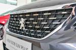 Bermaz will start by rescuing Peugeot's After-sales services, 5-year warranty coming soon