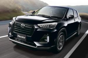 Perodua Ativa (D55L) – Is it an A-segment or a B-segment car? Same as Proton X50?
