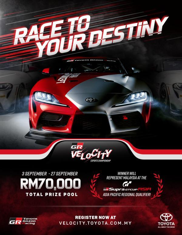 Start your Toyota Supra engines, Toyota GR Velocity Esports Championships is back 02