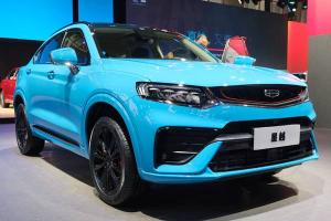 You'd love to see it as a Proton, but will the 2021 Geely Xing Yue be one?