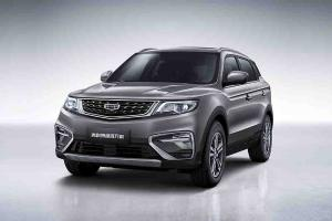 No.1 in Malaysia, how's sales of the Geely Boyue/Proton X70 in China in 2020?