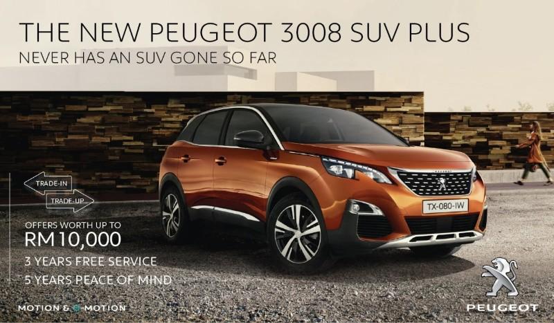 Peugeot 3008 promotion