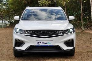 China's Geely Binyue (Proton X50) now comes with selectable exhaust noise modes