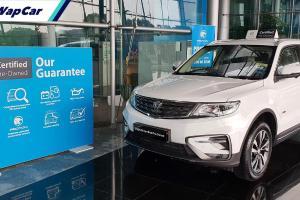 Pembelian kereta Proton terpakai kini lebih mudah!