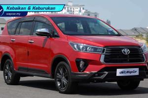 Kebaikan & Keburukan: Toyota Innova 2.0X facelift 2021 – MPV luas yang selesa tapi enjin semput?